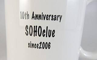 dscn8398