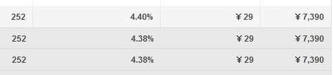 %e5%90%8d%e7%a7%b0%e6%9c%aa%e8%a8%ad%e5%ae%9a-3
